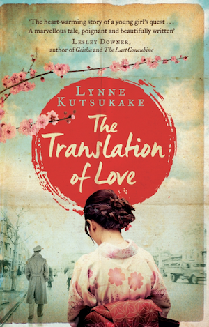 translationoflove